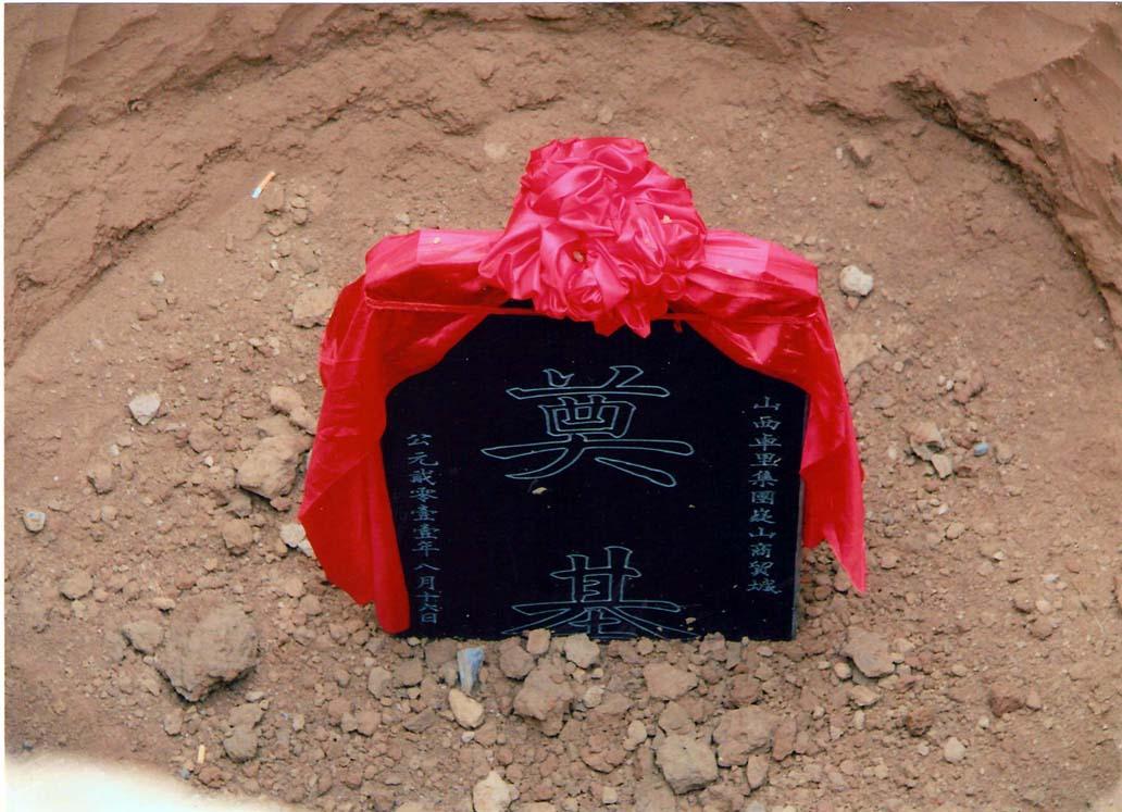 山西卓里集团嶷山商贸城项目开工建设奠基仪式